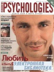 PSYCHOLOGIES №13 2007