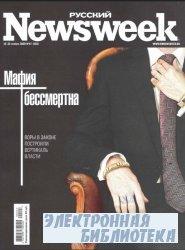 Newsweek №47  2009