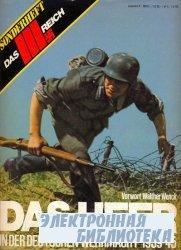 Das Heer in der Deutschen Wehrmacht 1939-1945