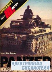 Panzer Die Deutsche Panzerwaffe im 2. Weltkrieg
