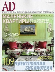 AD/Architectural Digest №10 2009