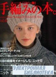 Puppy  Nostalgia & Roman Chic  Knit Vol.6, 2007 Autumn&Winter