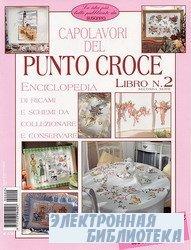 Susanna. Punto Croce Enciclopedia №02