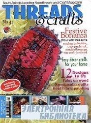 Threads & Crafts № 41