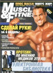 Muscle & Fitness  №4, 2008