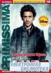 Primissima Cinema (Dicembre 2009)