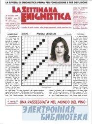 La Settimana Enigmistica № 4053 2009