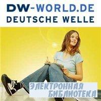 Deutsche Welle. Аудиокурс