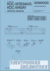 Service manual KDC-W3534G
