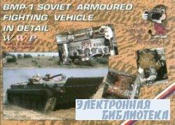 WWP Green - Wheels Line No. 1: BMP-1 Soviet Armoured Fighting Vehicle in de ...