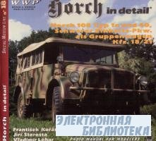 WWP Special Museum Line No.18: Horch in Detail. Horch 108 Typ 1a und 40, Sc ...
