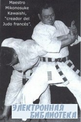 My method of self-defence / Мой метод самообороны