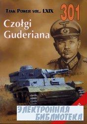 Guderian's Tanks