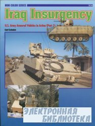 Iraq Insurgency (1): US Army Vehicles in Action