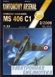 MS 406 C1 -Halinski Kartonowy Arsenal (2`2006)