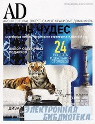 AD/Architectural Digest №12 2009