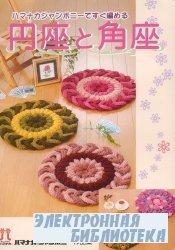 Cover Crochet №3