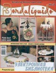 Borda Liquido № 3 2003
