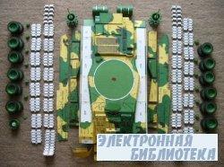 Процесс сборки в фотографиях танка Т-80UD FLY MODEL 062