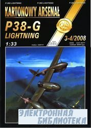 P38-G Lighting Veltro-Halinski Kartonowy Arsenal (3-4`2008)