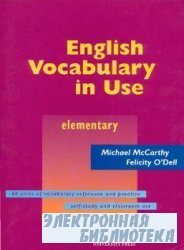 English Vocabulary in Use. Elementary