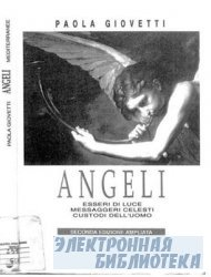 Angeli. Esseri di luce