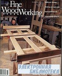 Fine Woodworking №120 October 1996