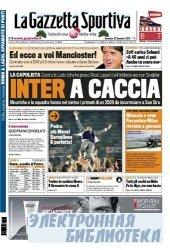 La Gazzetta dello Sport ( 20 12 2009 )