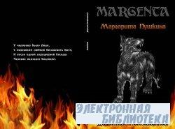Династия Посвященных + главы Ария Маргариты-2