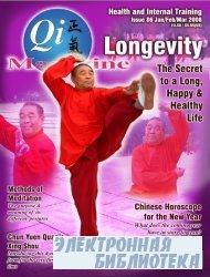 Qi Magazine 86 2008