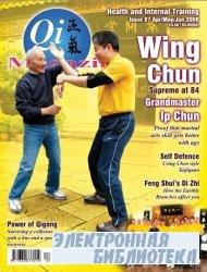 Qi Magazine 87 2008