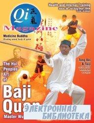 Magazine 88 2008