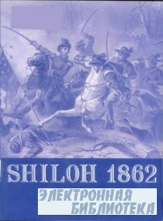Shiloh 1862. The Death Of Innocence