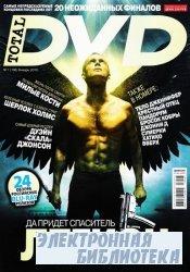 Total DVD №1 2010