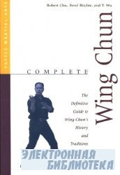 Complete Wing Chun: the Definitive Guide to Wing Chun's History and Tradit ...