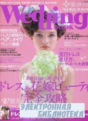 Wedding book №413 2009