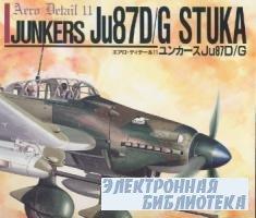 Aero Detail 11: Junkers Ju87D/G Stuka