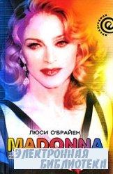Madonna: Подлинная биография королевы поп-музыки