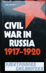 Civil war in Russia, 1917-1920