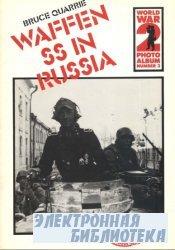 Waffen SS in Russia