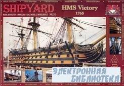 Shipyard №26 - Линейный корабль HMS Victory, 1765