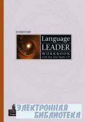 Language Leader Upper-Intermediate (Workbook+Audio, Supplementary Resources ...