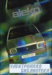Aleko-141