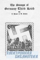 he Stamps of Germany Third Reich  Немецкие почтовые марки третьего рейха