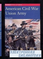American Civil War: Union Army