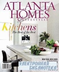 Atlanta Homes & Lifestyles №1-2 2010
