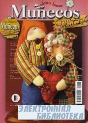 Munecos Country №77