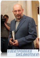 Борис Акунин - Собрание сочинений