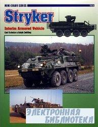 Stryker: Interim Armored Vehicle