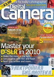 Digital Camera World №2 2010